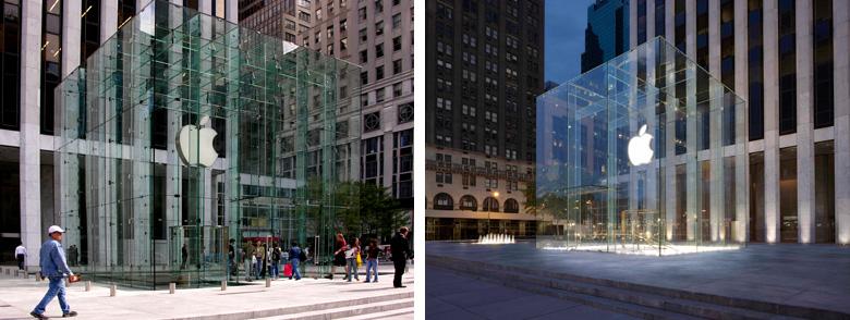 5th Avenue Apple Cube