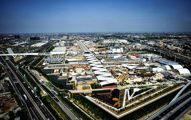 Milan Expo 2015 site
